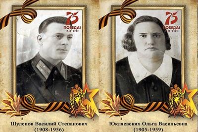 Волгоградский ТЮЗ. Бессмертный полк -  Зенкина Валентина Викторовна (2)
