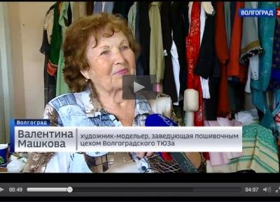 Костюмер Валентина Машкова – 62 года на службе у Мельпомены (2)