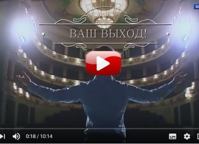 Ваш выход! Игорь Гришалевич и Альберт Шайдуллов